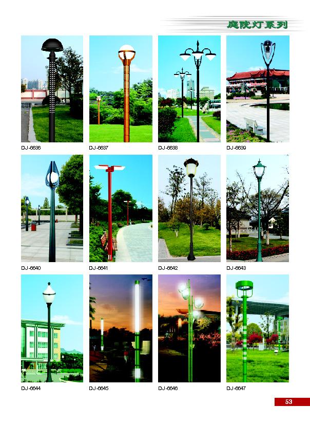 庭院灯--产品展示--兰州世纪亚明照明,兰州亚明灯具